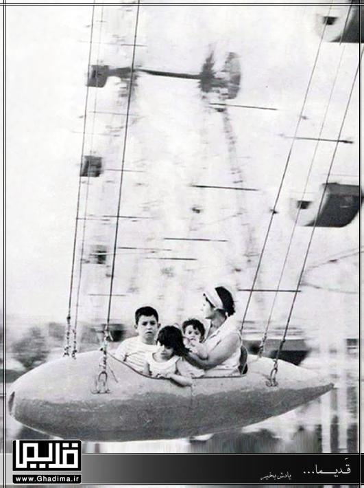 شهربازی های قدیم ایران دهه 50