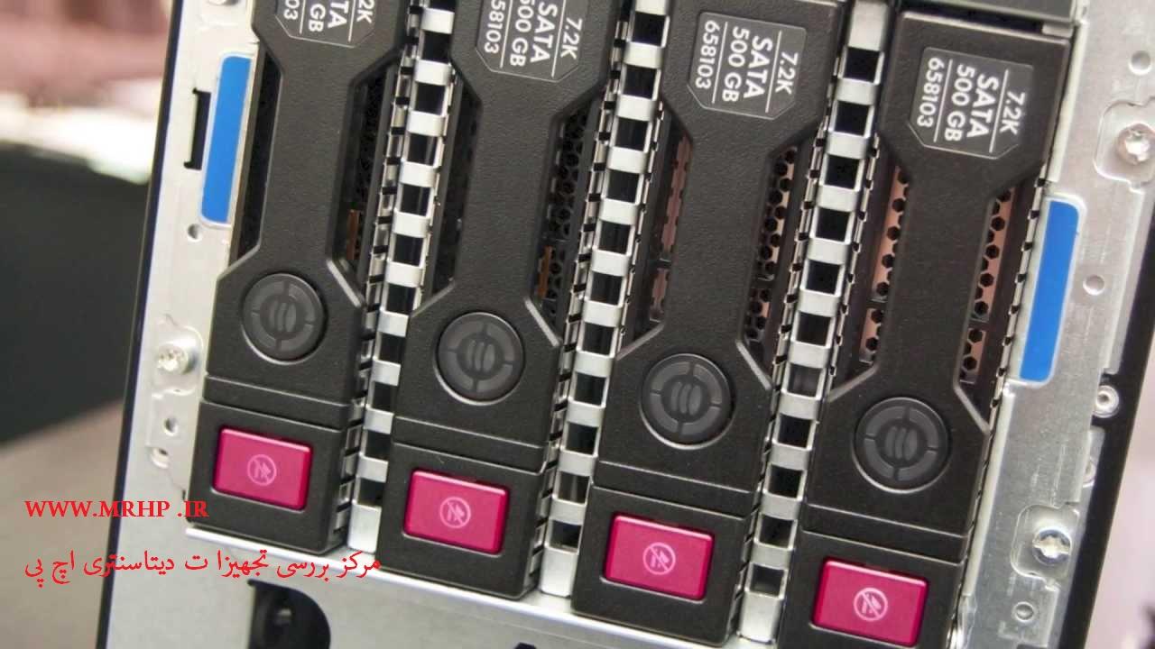 HP ProLiant Server DL380 G7. سرور اچ پی - دی ال 380 جی 7 ... DL380 G7 سروری فراگیر ، رک مونت در 2Unit که پوشش همه جانبه ای برای تمامی برنامه های . قیمت خرید و فروش سرور اچ پی قیمت سرور اچ پی سرور hp قیمت-سرور قیمت خرید و فروش سرور اچ پی قیمت سرور hp قیمت رو
