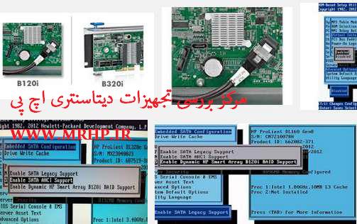 HP-DL380p-G8-Server-SFF سرور پرولیانت دی ال 380 پی جی 8 ... HP-ProLiant-ML350-G9 سرور اچ پی پرولیانت ام ال 350 جی 9 .... لیست قیمت لپ تاپ اچ پی فروش س