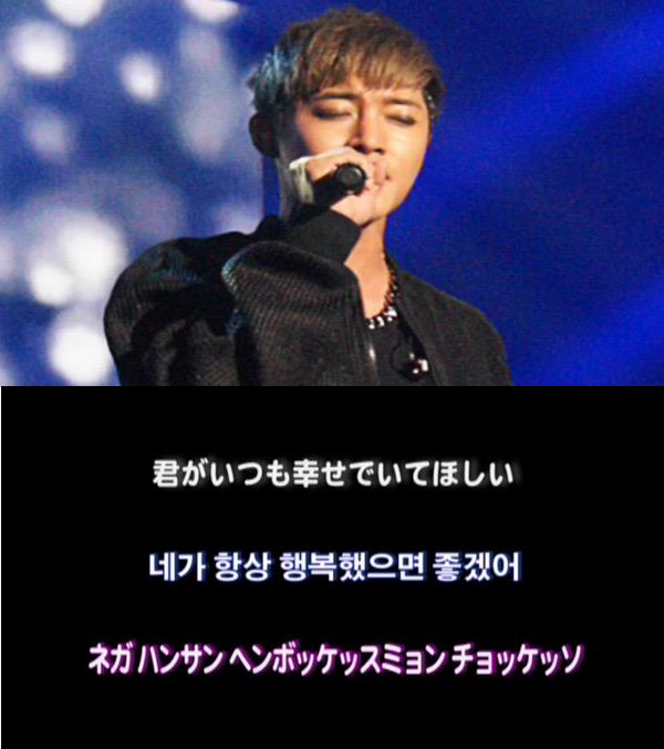[Voice] Kim Hyun Joong Japan Mobile Site Update [2015.05.07]