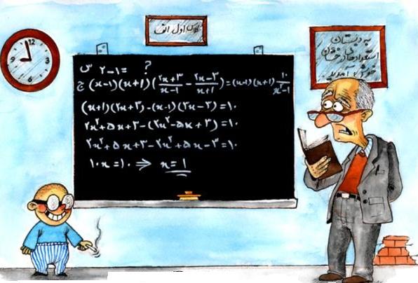 www.alirezael.ir