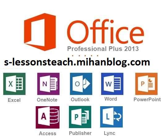 دانلود برنامه office 2013 برای کامپیوتر