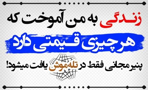 http://alirezael.ir