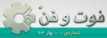 [عکس: Logo1.png]