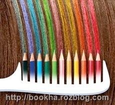 عوارض زیاد رنگ کردن موها