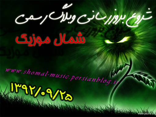http://s6.picofile.com/file/8188310118/65499034281191906429.jpg