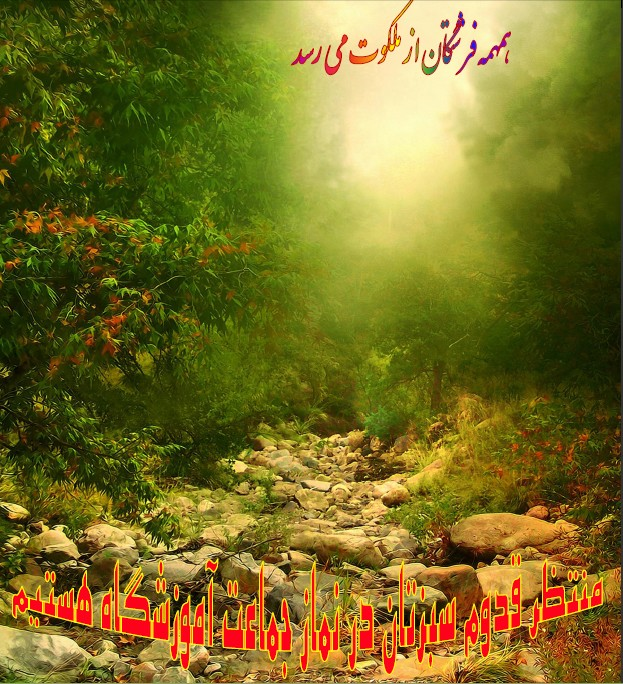 http://s6.picofile.com/file/8188652250/دعوت_به_نماز.jpg
