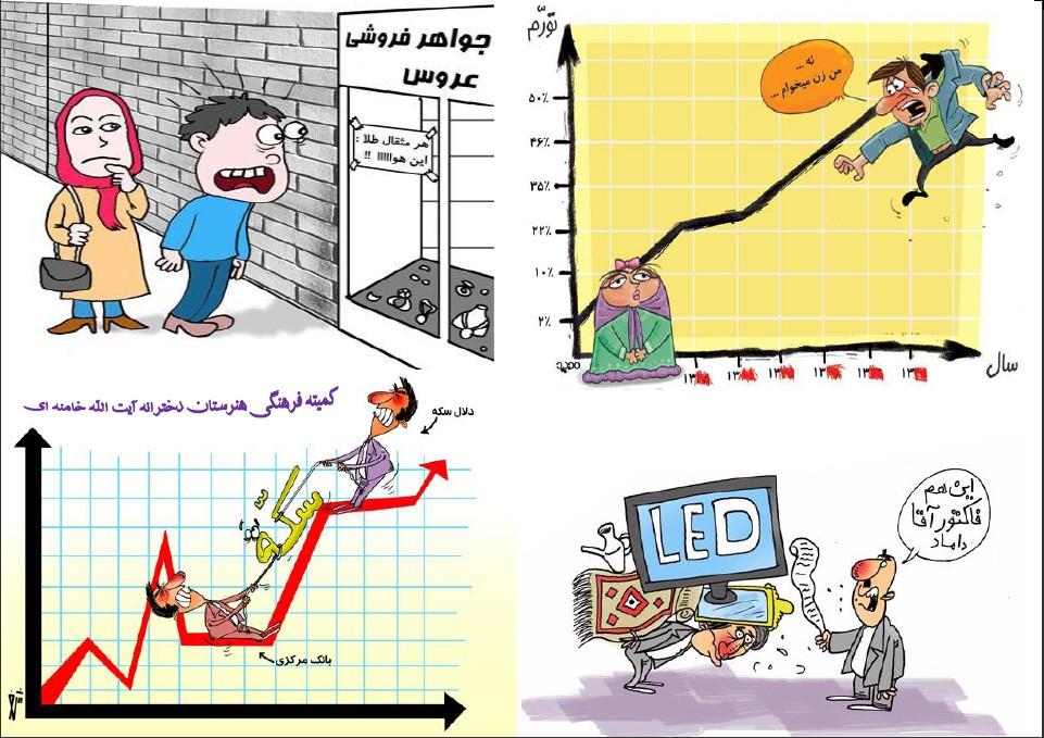 http://s6.picofile.com/file/8188667192/%DA%A9%D8%A7%D8%B1%DB%8C%DA%A9%D8%A7%D8%AA%D9%88%D8%B1_40.jpg