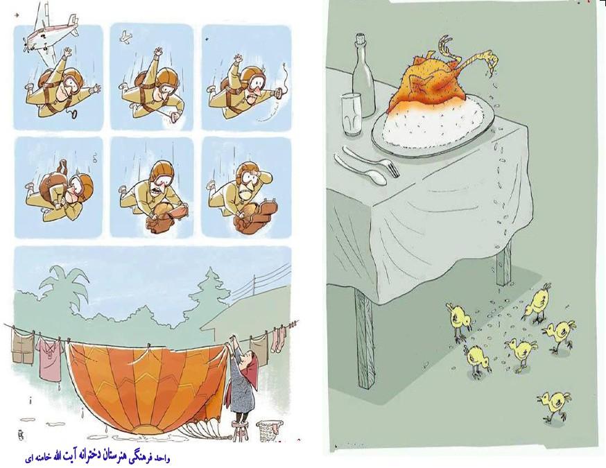 http://s6.picofile.com/file/8188667434/کاریکاتور_44.jpg