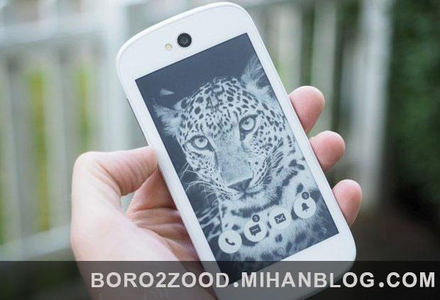 یوتا موبایل 2