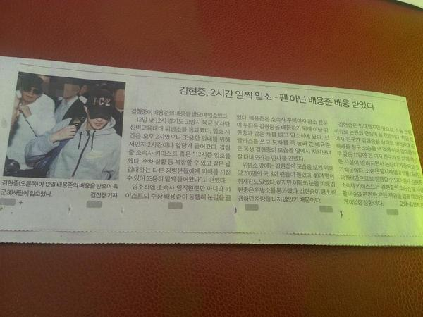 [Scan] an Article in The Newspaper About the Kim Hyun Joong Conscription Into the Army [15.05.12]