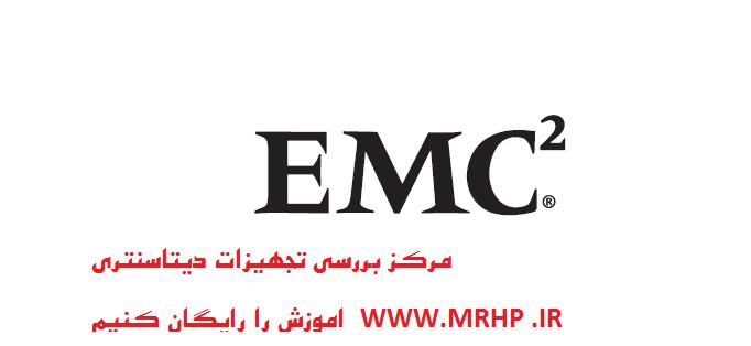 , EMC DataDomain, DataDomain Overview, DD2500, DD4200, DD4500, DD7200, EMC ISILON FAMILY, EMC NL-SERIES, EMC S-SERIES, EMC X-SERIES, EMC A-SERIES EMC VNX 5200, EMC VNX 5300, EMC VNX 5400, EMC VNX 5500, EMC VNX 5600, EMC VNX 5700, EMC VNX 5800, EMC VNX 7500, EMC VNX 7600, EMC VNX 8000, EMC VNXe3100, EMC VNXe3150, EMC VNXe3300, ,Emc,Emcee,Emc2,Emco,Emcor,Emcc,Emc Careers,Emc Stock ,Emc Vipr,Emcare,Emcee Meaning,Emcee Script,Emceeing,Emcee Definition, Emcee Monty Hall,Emceed, ,استوريج Emc,سن استوريج Emc,,Emc فروش,Emc Storage فروش,نماينده فروش Emc,فروش Emc Vnx, ,Emc نمايندگي,نمايندگي Emc در ايران,,Emc آموزش,آموزش Emc Storage,دوره آموزشي Emc ,استوريج,استوريج چيست,استوريج Emc,استوريج Hp,استوريج اچ پي,استوريج سرور, استوريج هارد,استوريج شبکه,استوريج Qnap,استوريج ليورپول,فلش استوريج چيست, سن استوريج چيست,ديتا استوريج چيست,سن استوريج Emc محصولات VNX5200، VNX5400، VNX5600، VNX5800، VNX7600 و .. با توجه به اينکه کمپاني VMware توسط EMC خريداري شده است، VNX حداکثر ... فروش EMC خريد EMC فروش EMC خريد EMC فروش EMC خريد EMC فروش استعلام قيمت و فروش تجهيزات EMC در ايران emc-supply.com/ Translate this page استعلام قيمت، فروش، تامين، نصب و راه اندازي انواع تجهيزات ذخيره سازي و ديتا سنتر EMC اي ام سي در ايران ,Emc,Emcee,Emc2,Emc Put,Emco,Emcor,Emcc,Emc Careers,Emc Stock, Emcare,Emcee Meaning,Emcee Script,Emceeing,Emcee Definition, Emcee Monty Hall,Emceed,Emcee Jesz,Emcee Jokes,Emcee Couture, Emc2 Careers,Emc2 Bangalore,Emc2 Wiki,Emc2 Cnc,Emc2 Egypt,Emc2 India ,Emc2 Fusion,Emc2 Glassdoor,Emc 2015,Emc Putty,Emc Putzmittel, Emc Putki,Emc Vnx Putty,George Putnam Emc,Kiran Puthran Emc, Joe Putti Emc,Emcore,Emcon,Emco Ltd,Encompass,Emco Wheaton,Emcor Uk ,Emco Share Price,Emcor Davao,Emcor Government Services,Emcor Jobs Emcor Facilities Services,E