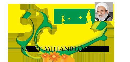 آثار ترک نماز از زبان استاد حسین انصاریان