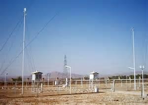 انواع ایستگاه های هواشناسی