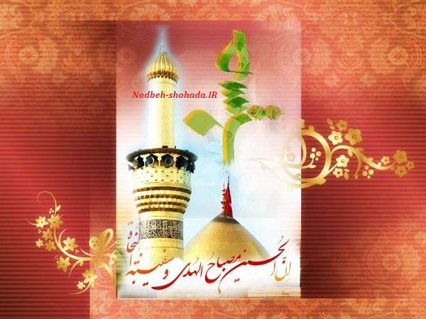 متن ادبی «طلوع آفتاب جمال حسین(ع)»