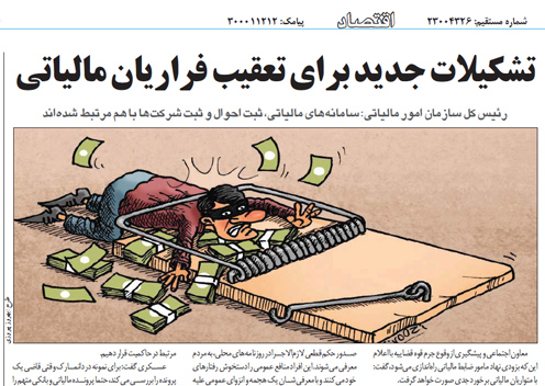 آثار چاپ شده در روزنامه جام جم / بهروز فیروزی