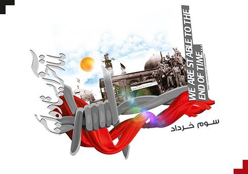 http://s6.picofile.com/file/8189801626/ShahreKhorram94.jpg