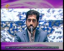 حسن دانش در مسابقات بین المللی قرآن