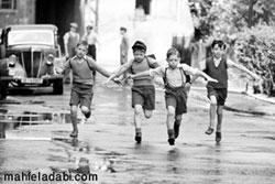 عکس قدیمی بازی بچه ها