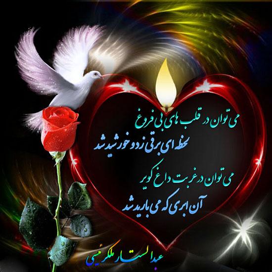 http://s6.picofile.com/file/8189988126/1NS15_1Ho_1.jpg