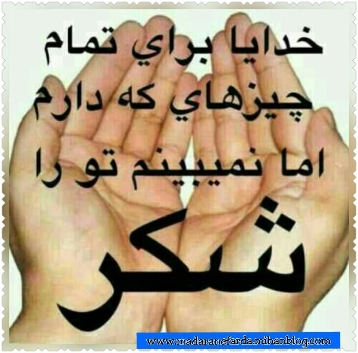 http://s6.picofile.com/file/8190004768/811711027_38327.jpg