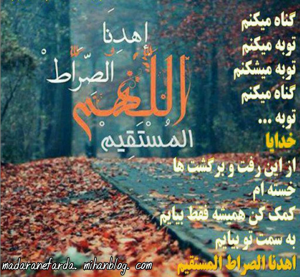 http://s6.picofile.com/file/8190004942/811714268_20117.jpg