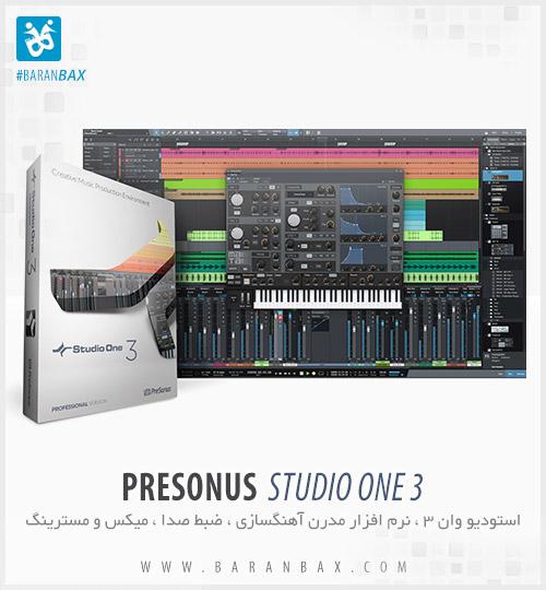 دانلود Studio One 3 - استودیو وان 3 ، آهنگسازی و ضبط صدا