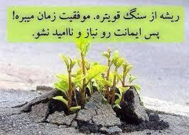 مرکز مشاوره کنکور دکتر افشار
