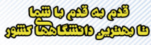 سایت دکتر افشار
