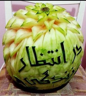 میوه های دیدنی و جالب