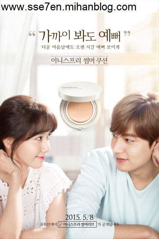 لی مین هو نماشا هیولای دانلود - دانلود مینی سریال کره ای عشق تابستانی