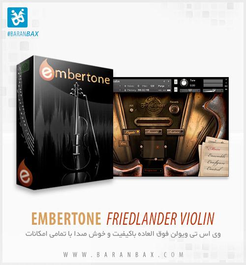 دانلود وی اس تی ویولن دلنشین Embertone Friedlander Violin
