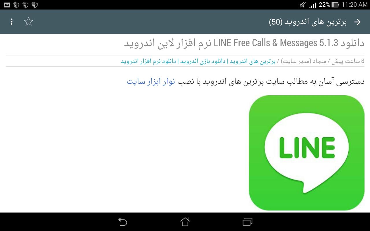 Screenshot_2015_05_18_11_20_55.jpg