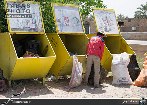 Image result for بازیافت پلاستیک از نمکیها تا کارگاهها