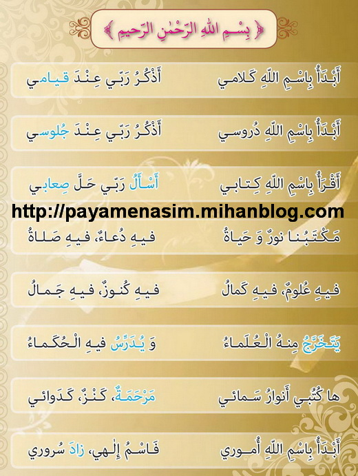 پیام نسیم مرجع بررسی کتب عربی جدید.