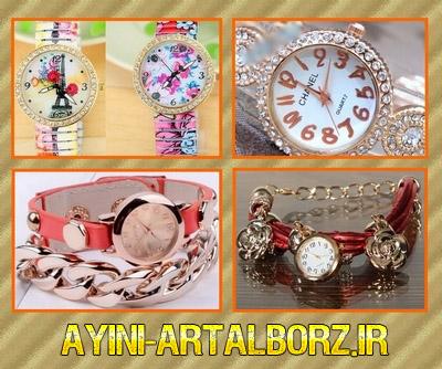 فروش انواع ساعت مچی زنانه مردانه با قیمت ارزان 1396