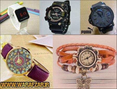 فروش پستی انواع ساعت مچی اسپرت زنانه مردانه 2015