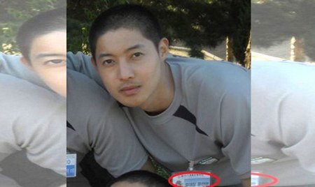 Article - Kim Hyun Joong Promoted as Trainee Squad Leader