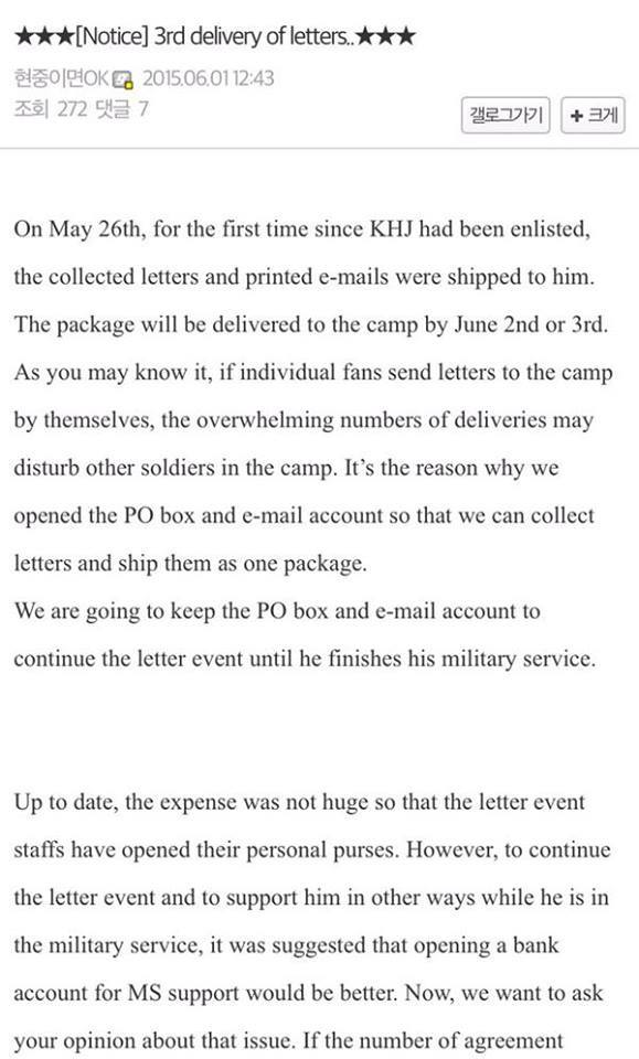 Notice - 3rd Delivery Of Letters