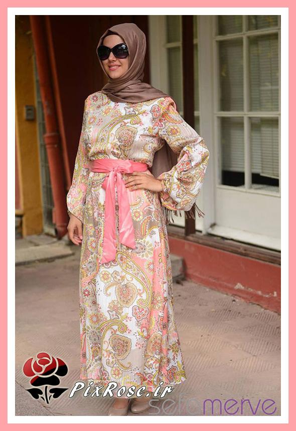 لباس پوشیده و باحجاب