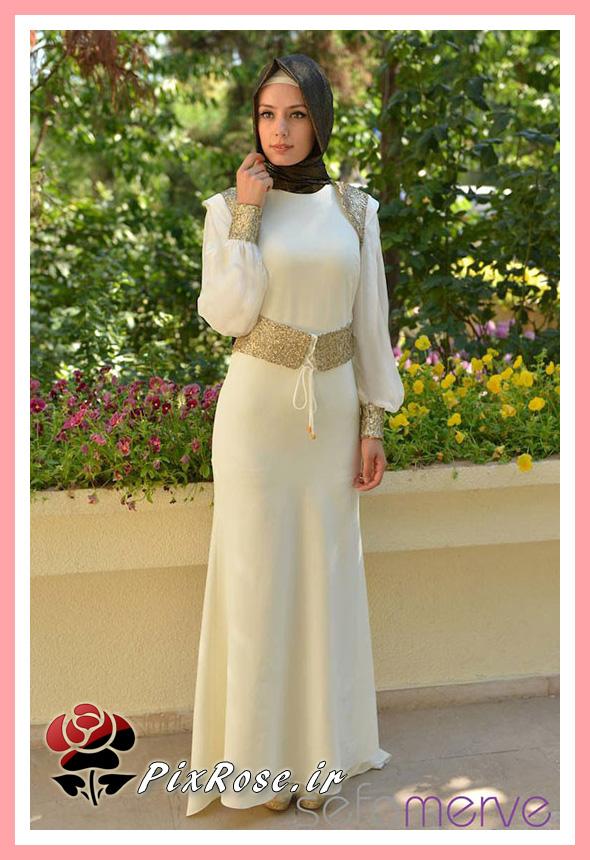 لباس بلند سفید