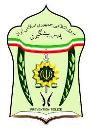 شهید محمد علی دولت آبادی، آرم پلیس پیشگیری