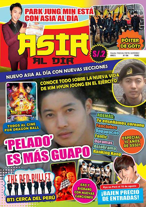 Kim Hyun Joong in The Pages Of The Peruvian Magazine Asia al día № 104