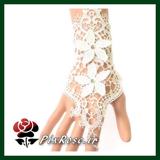 شیک ترین مدلهای دستکش عروس