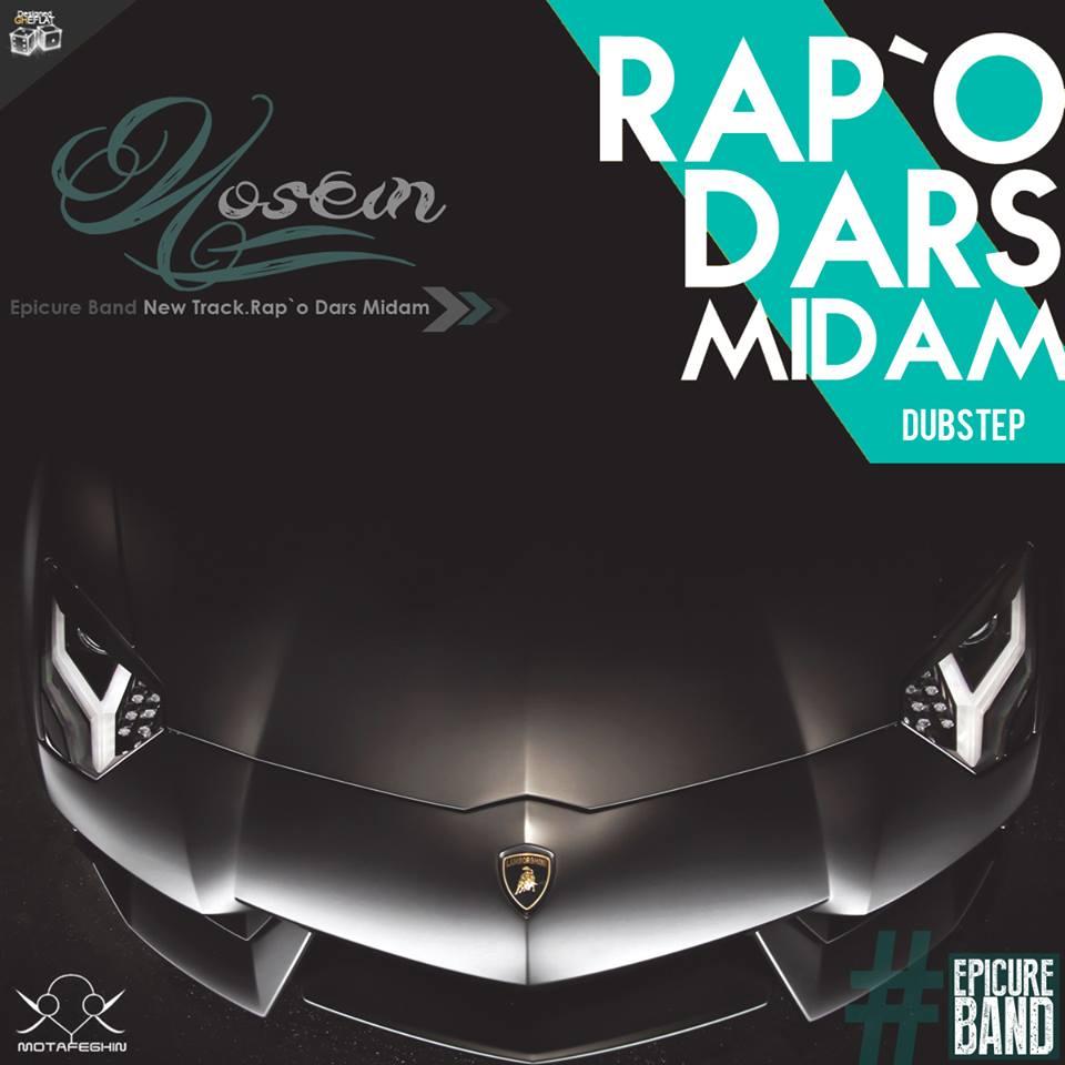 دانلود اهنگ Epicure Band به نام Rap Dars Midam