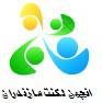[تصویر:  logo.jpg]