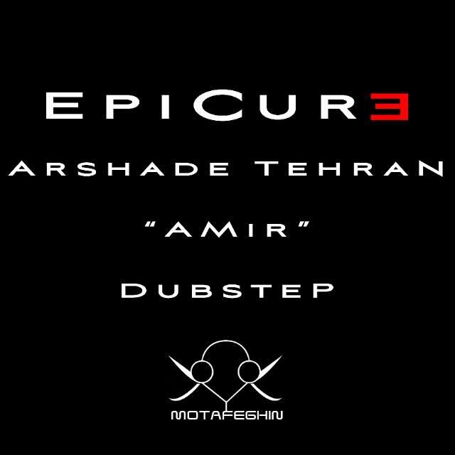 دانلود اهنگ Epicure Band به نام Arshade Tehran