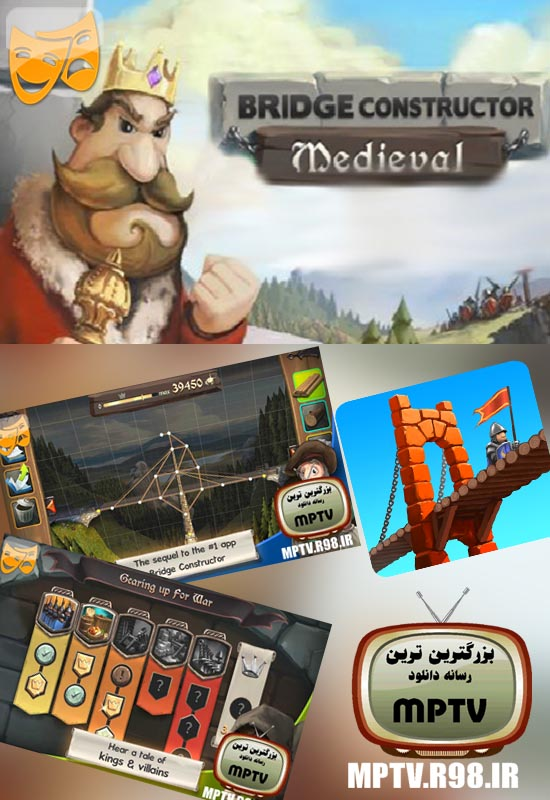 دانلود بازی بسیار زیبا Bridge Constructor Medieval