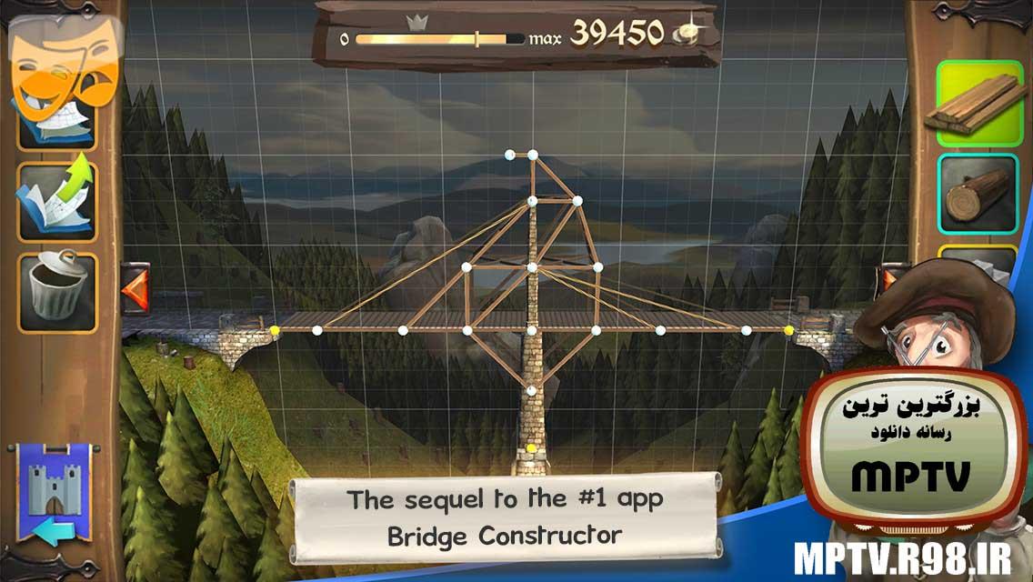 دانلود رایگان بازی Bridge Constructor Medieval