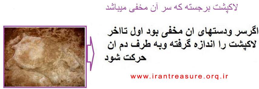 http://s6.picofile.com/file/8193962168/l1.jpg